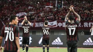 Il Milan saluta Shanghai e la Cina