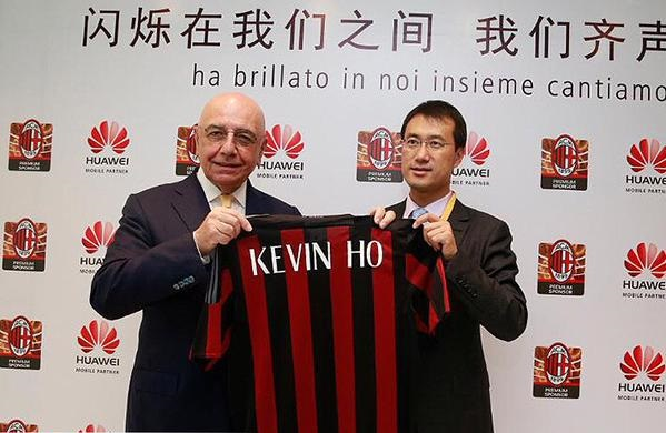 Milan incontra Huawei in Cina