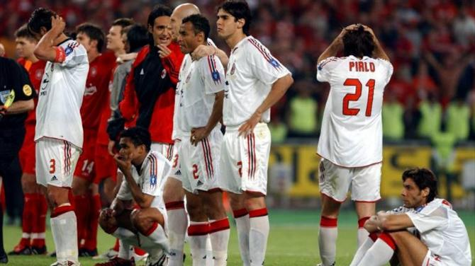 Pirlo in Istanbul 2005