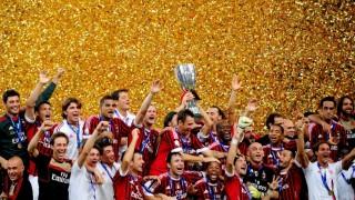 ll Milan alza la Supercoppa italiana al cielo di Pechino
